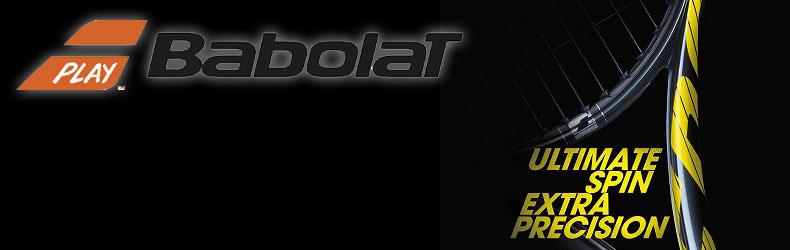 Babolat ピュアアエロ・ブイエス 2020